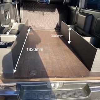 200 ハイエース サイドボックス ベッド ベースに DI…