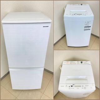 【地域限定送料無料】【有名国産セット】冷蔵庫・洗濯機  CRS1...