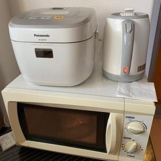 レンジ、炊飯器、ポット