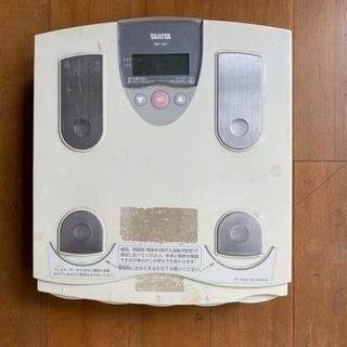 脂肪計付ヘルスメーター