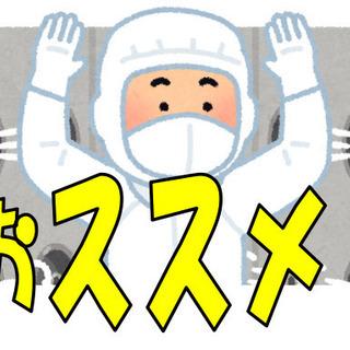 【大津町】クリーンルーム内マシンオペレーター