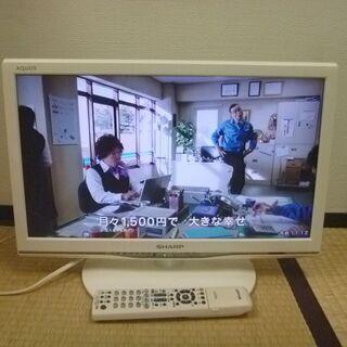 JM12607)SHARP 液晶テレビ 19型 LC-19…