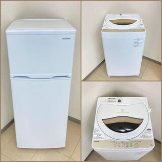 【地域限定送料無料】【極上美品セット】冷蔵庫・洗濯機  ARS0...