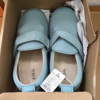 介護用シューズ ミントグリーン24.0〜24.5 靴/女性向け