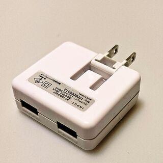 スマホ用USB充電コンセントアダプタ 3.1A ホワイト IAC...
