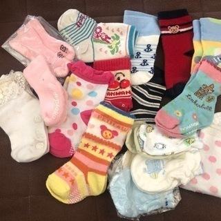 新生児 靴下&手袋