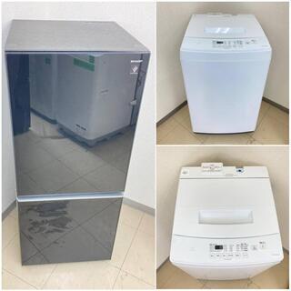 【地域限定送料無料】【おすすめセット】冷蔵庫・洗濯機  D…