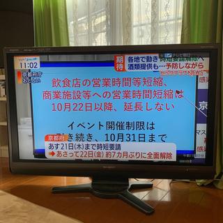 シャープ テレビ 40インチ ジャンク品
