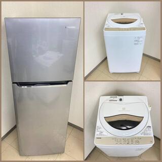 【地域限定送料無料】【新生活応援セット】冷蔵庫・洗濯機  XRA...