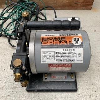 小型高圧電動噴霧機