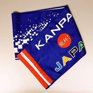KANPAI JAPAN マフラータオル(紺)
