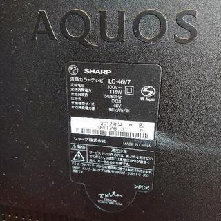 ジャンク品SHARP液晶テレビ