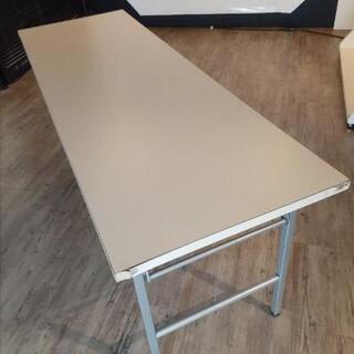 折り畳み式長机✕2台