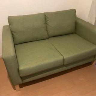 【タイムセール】IKEA 二人掛けわソファ