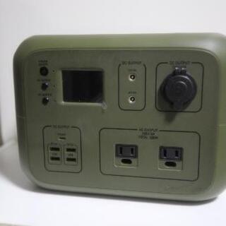 ポータブル電源 Powerarq2 オリーブドラブ500W…