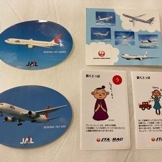 【ネット決済】JAL JTA シール