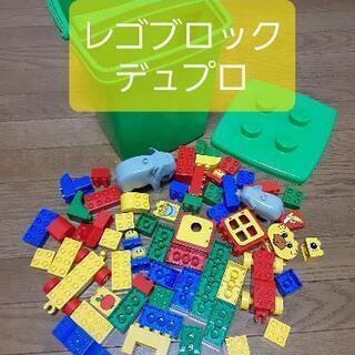 【状態良】レゴブロックデュプロ
