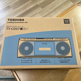 TOSHIBA CDラジオカセットレコーダーTY-CDS7