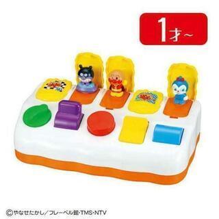 【あかちゃん 子供 おもちゃ】アンパンマン ひらいてぴょこ…