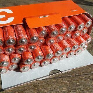 大量な単3乾電池 その1