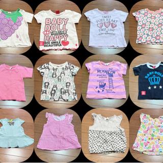 【ネット決済】ベビー、キッズ 半袖Tシャツ 80サイズ 12点セット