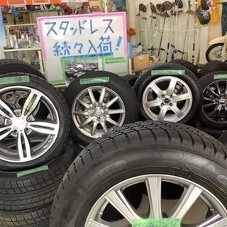 売ります❗️愛知川店✨