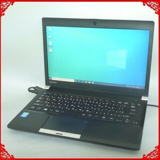 【ネット決済・配送可】超高速SSD 中古良品 ノートパソコン 1...