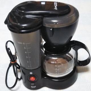 ■アイリスオーヤマ コーヒーメーカー