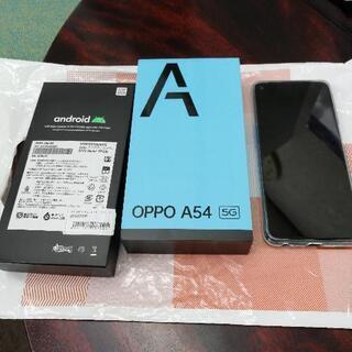 スマートフォン5G