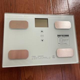 【ネット決済】体重体組成計