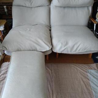 無印良品 ハイバックリクライニングソファー 2シーター オットマン
