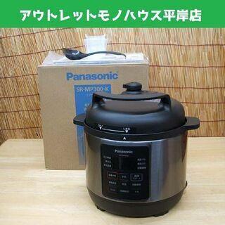 美品★パナソニック 電気圧力なべ SR-MP300 ブラック 2...