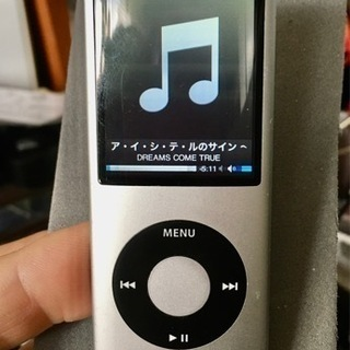 iPod シルバー 8ギガ