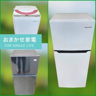 【お得】安さと安心が魅力のリサイクル家電セット(❁´◡`❁)