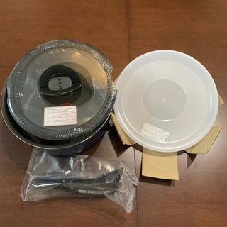 新品 ティファール 鍋(大) 蓋 取手 保存用蓋