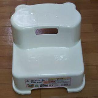 未使用 抗菌2ステップ しろくまさん 西松屋 子供 トイレ 踏み...