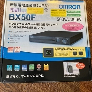 【ネット決済・配送可】無停電電源装置(UPS)OMRON