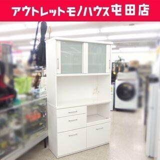 レンジボード 幅105cm ニトリ キッチン収納 食器棚 ホワイ...