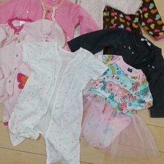【ネット決済】女児 ベビー服 セット