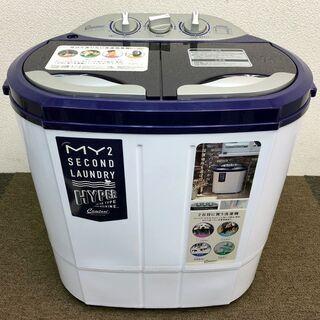 ⑭ シービージャパン 3.6kg 二槽式洗濯機 マイセカン…