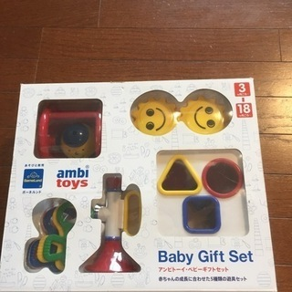 ボーネルンド Baby Gift Set 赤ちゃん おもちゃ