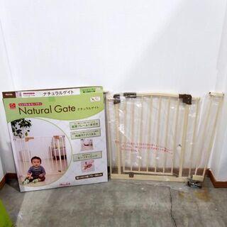 【 日本育児 】Natural Gate  ナチュラルゲイ…