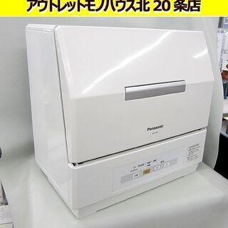 食器洗い乾燥機 2012年製 パナソニック NP-TCR1 食洗...
