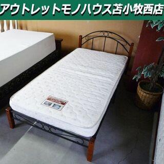 ニトリ パイプベッド マットレス付き シングルサイズ 幅99×奥...