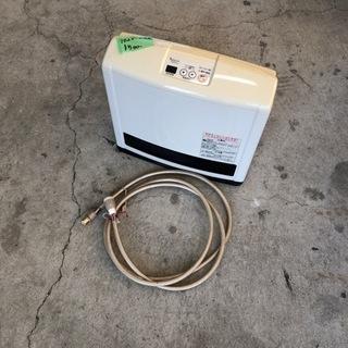 1020-076 ガスファンヒーター