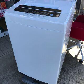 アイリスオーヤマ 全自動洗濯機 5.0kg IAW-T50…