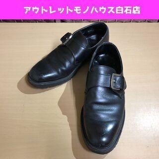 リーガル モンクストラップ 24.5cm ブラック シューズ 靴...