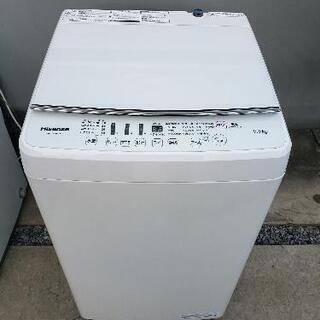 ★美品★Hisense ハイセンス 5.5㎏ 全自動洗濯機  2...