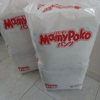 マミーポコパンツ L 44枚×2袋