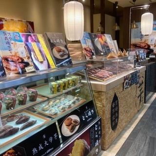 【川崎アゼリア】で焼き芋、スイーツの販売のお仕事!近々では…